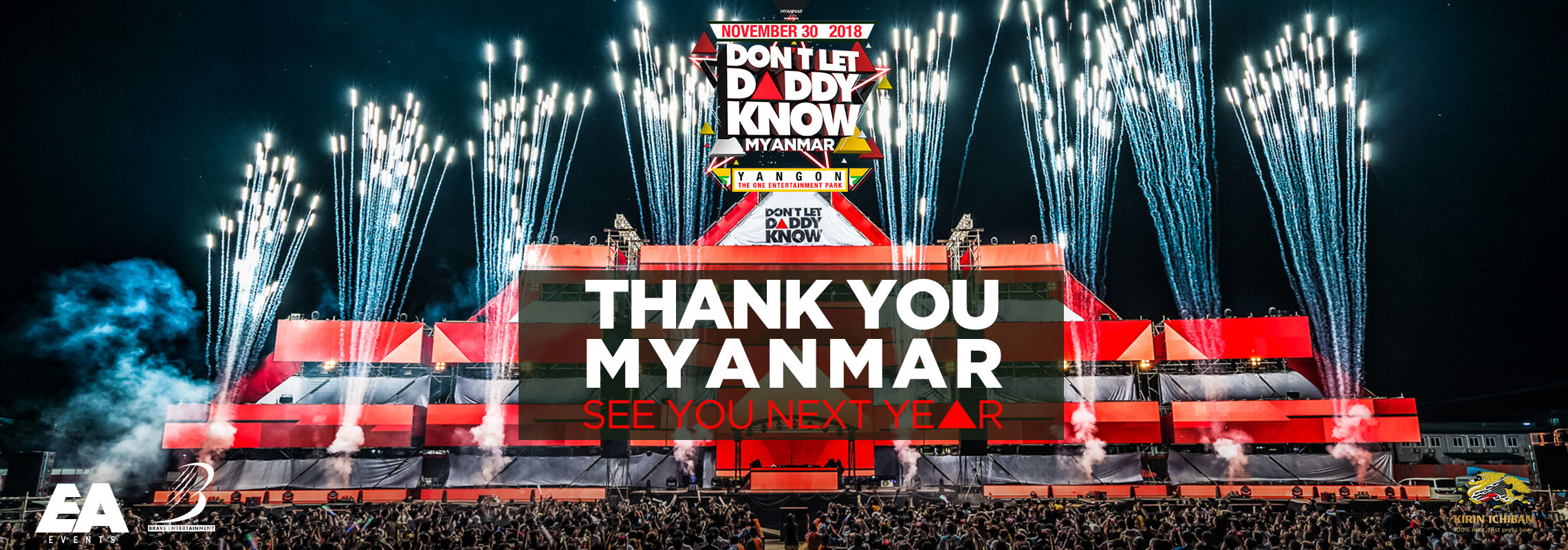 Thank U Myanmar - E&A Events